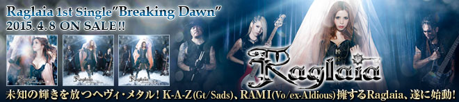 Raglaia 『Breaking Dawn』特集!!
