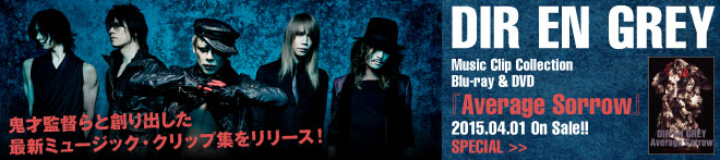DIR EN GREY 『Average Sorrow』特集!!
