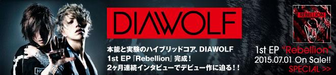DIAWOLF 『Rebellion』特集!!