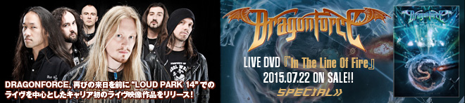 DRAGONFORCE 『In The Line Of Fire』 特集!!