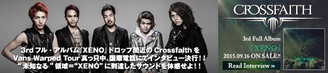 Crossfaith  『XENO』特集!!