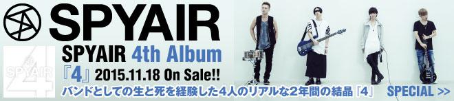 SPYAIR 4th Album 『4』 特集!!