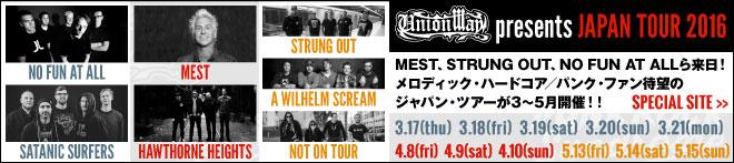 """UNIONWAY presents JAPAN TOUR 2016""特集!!"