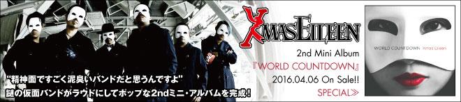 Xmas Eileen 『WORLD COUNTDOWN』特集!!