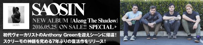 SAOSIN『Along The Shadow』特集!!