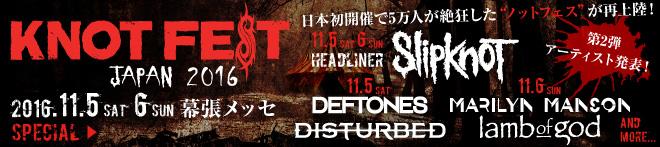 """KNOTFEST JAPAN 2016""特集!!"