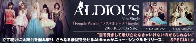 Aldious 『Female Warrior / ノスタルジック / fragile』特集!!