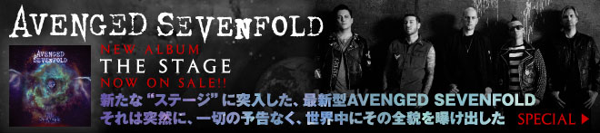 AVENGED SEVENFOLD 『The Stage』特集!!
