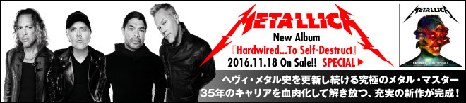 METALLICA 『Hardwired...To Self-Destruct』特集!!