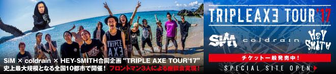 """TRIPLE AXE TOUR'17""特集!!"