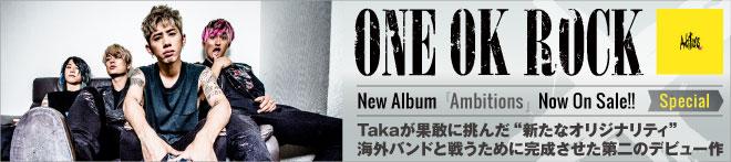 ONE OK ROCK 『Ambitions』 特集!!