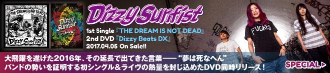 Dizzy Sunfist 『THE DREAM IS NOT DEAD』&『Dizzy Beats DX』 特集!!