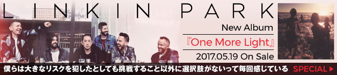 LINKIN PARK 『One More Light』特集!!