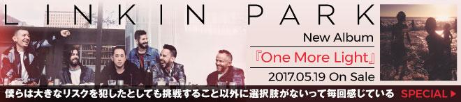 LINKIN PARK 『One More Light』特集!!