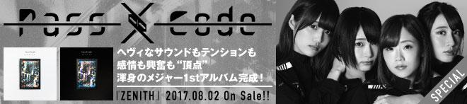 PassCode『ZENITH』特集!!