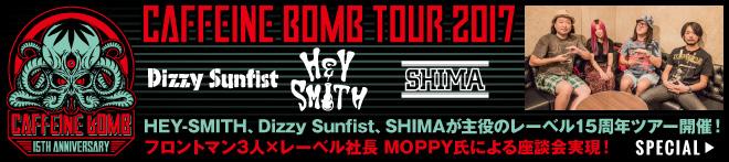 """CAFFEINE BOMB TOUR 2017"" 特集!!"