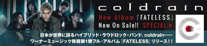 coldrain『FATELESS』特集!!