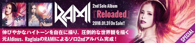 RAMI『Reloaded』特集!!
