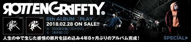 ROTTENGRAFFTY『PLAY』特集!!