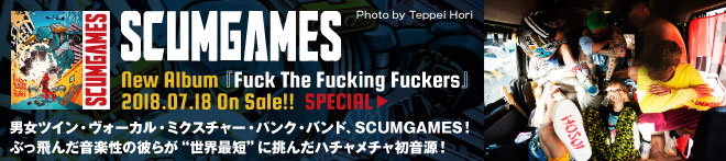 SCUMGAMES『Fuck The Fucking Fuckers』特集!!