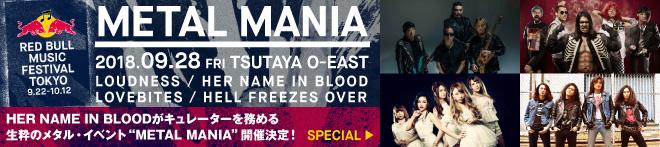 "RED BULL MUSIC FESTIVAL TOKYO 2018 ""METAL MANIA""特集!!"