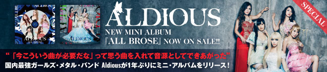 Aldious『ALL BROSE』特集!!