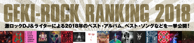 GEKI-ROCK RANKING 2018