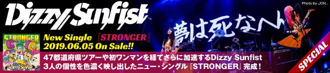 Dizzy Sunfist『STRONGER』特集!!