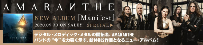 AMARANTHE 『Manifest』特集!!
