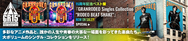 "GRANRODEO『GRANRODEO Singles Collection ""RODEO BEAT SHAKE""』特集!!"