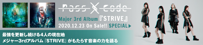 PassCode『STRIVE』特集!!