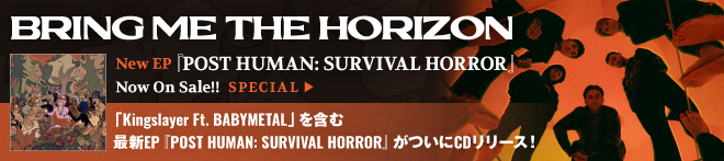 BRING ME THE HORIZON『POST HUMAN: SURVIVAL HORROR』特集!!