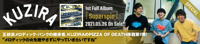 KUZIRA『Superspin』特集!!