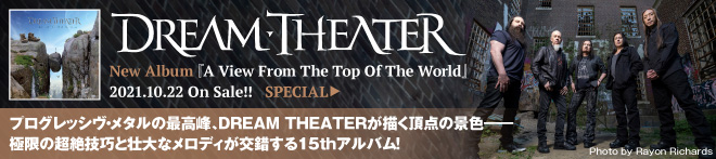 DREAM THEATER『A View From The Top Of The World』特集!!
