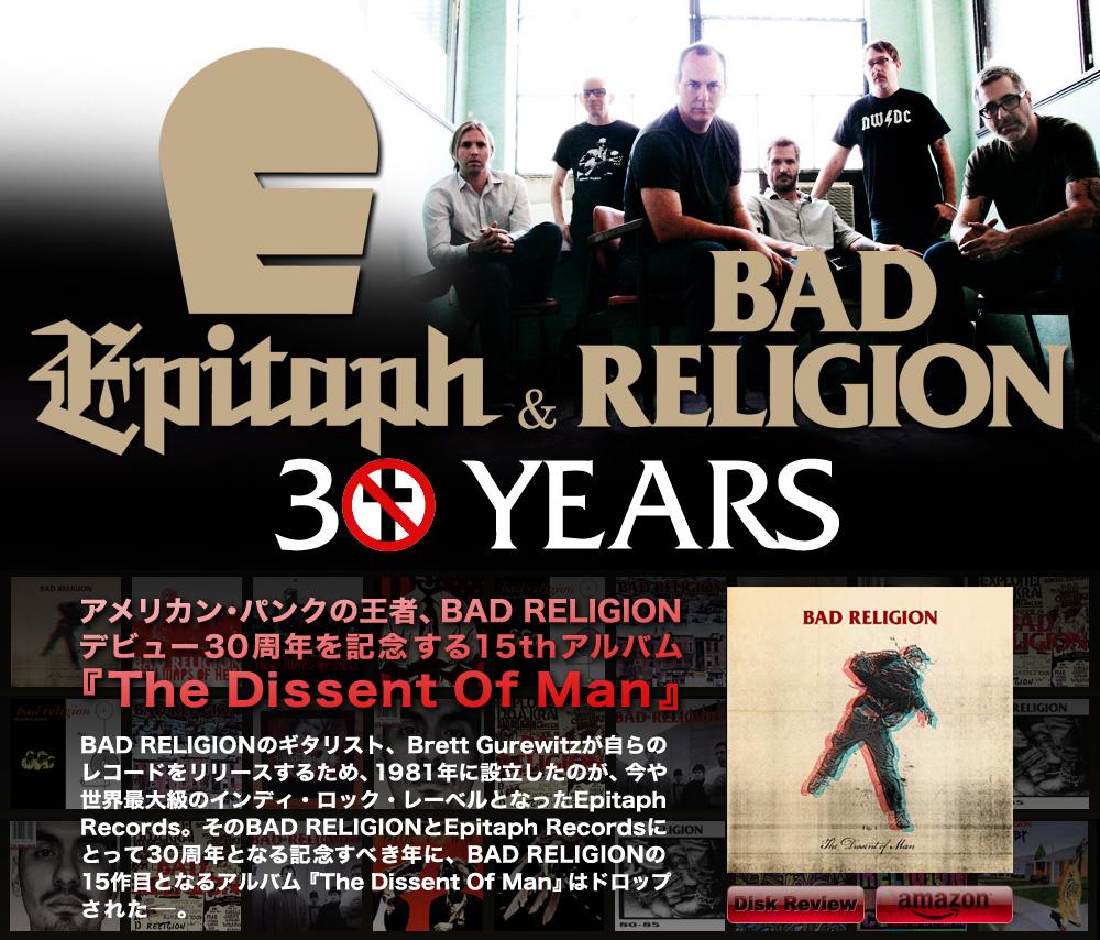 BAD RELIGION スペシャル!! | ...