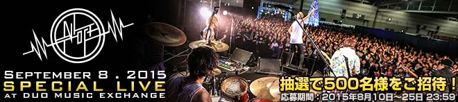 ALL OFF Special Live 9月8日開催!