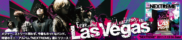 Fear, and Loathing in Las Vegas スペシャル!! | 激ロック ラウドロック・ポータル