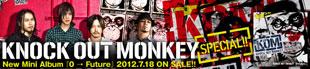 KNOCK OUT MONKEY 『0 → Future』特集!!