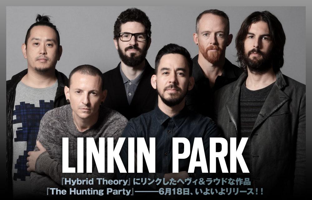 Linkin Park Abschiedskonzert