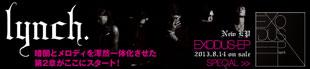 lynch. 『EXODUS-EP』特設ページ!