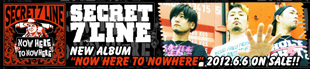 SECRET 7 LINE『NOW HERE TO NOWHERE』特集!!