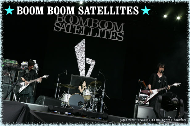 Boom Boom Satellites Boom Boom Satellites