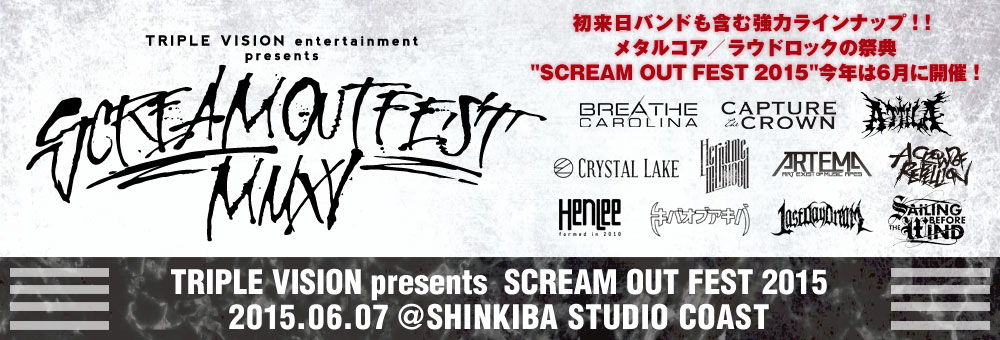 SCREAM OUT FEST 2015