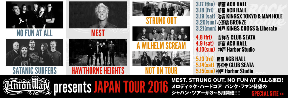 UNIONWAY presents JAPAN TOUR 2016