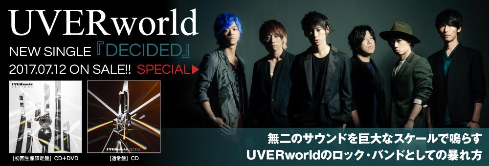 UVERworld