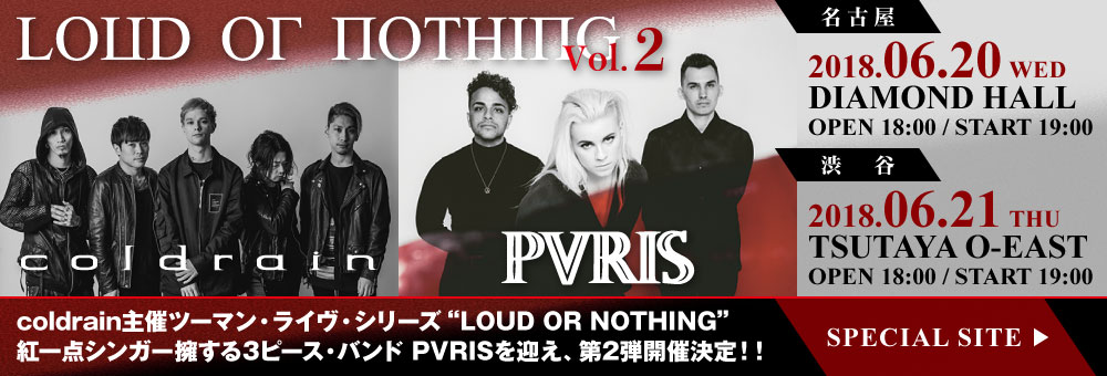 LOUD OR NOTHING vol.2
