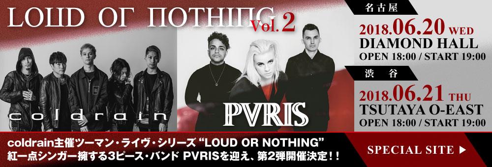 LOUD OR NOTHING vol.2