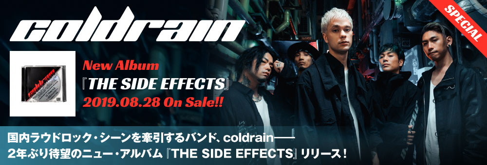coldrain